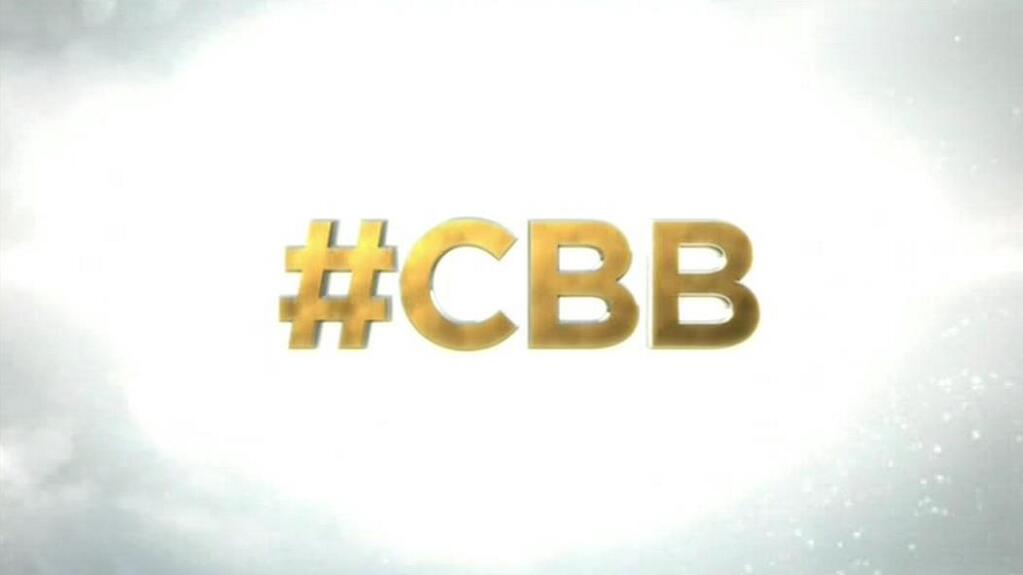 Pre-BB: Jaymi Hensley to enter the Celebrity Big Brother House?
